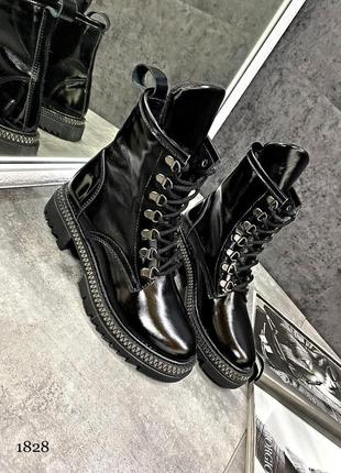Ботинки броги