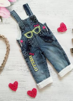 Теплый комбинезон джинс