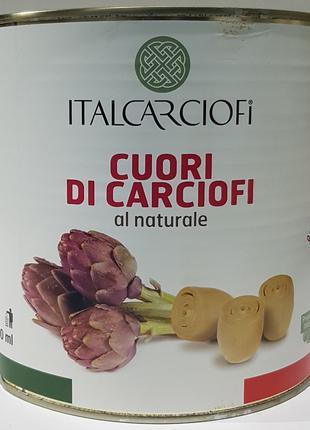 Артишоки целые ж.б. 2,5 кг Италия Italcarciofi