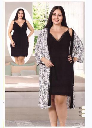 Комплект, халат и ночная сорочка больших размеров 0100157