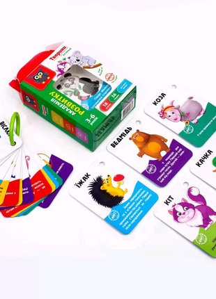 Игра карточки животных на кольце