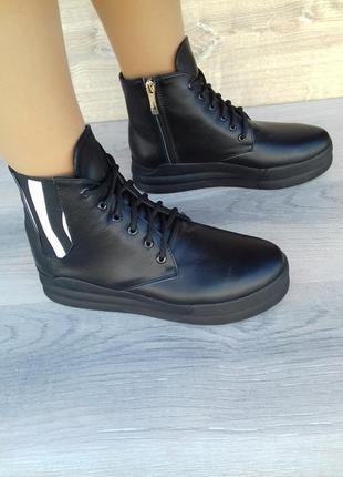 Кожаные ботинки демисезонные ., 37 и 38  размера , в наличии /...