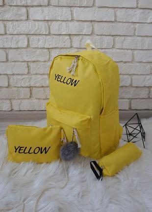 🔥🔥🔥желтый рюкзак для школы 4 в одном, женский рюкзак, школьный...