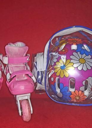 Ролики на девочку, шлем +защита