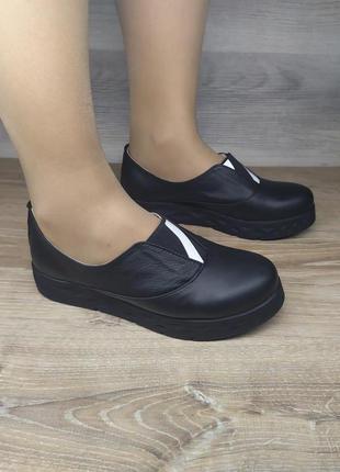 Кожаные туфли 37, 38, 39, 40 , женские туфли все размеры