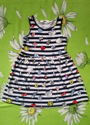 Полосатое платье для девочки 3-4 года