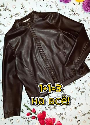 🎁1+1=3 стильная кожаная коричневая женская куртка marks&spence...