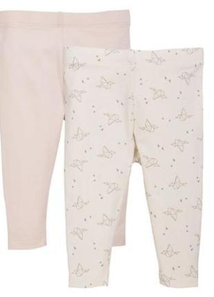 Комплект штанишек бриджи лосины  р. 86 92 lupilu германия