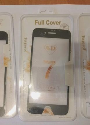 Защитное стекло для IPhone 6-7-8