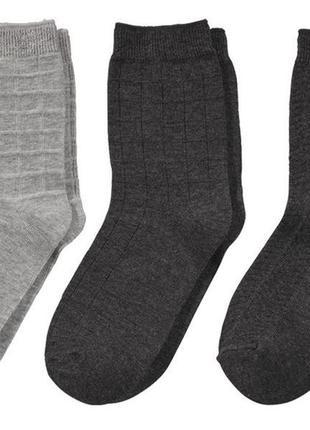 35-38р комплект с трёх пар носочков pepperts teens.