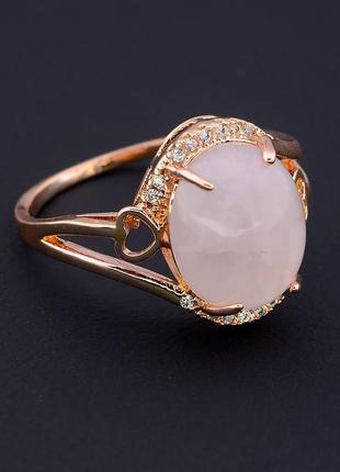 Кольцо 'pataya' розовый кварц (позолота 18к) 0598060