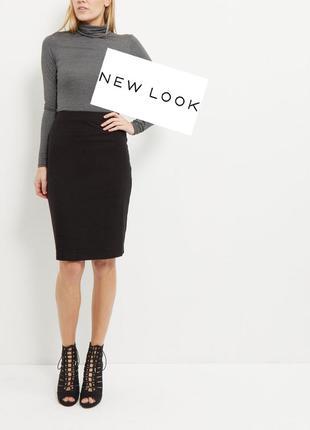 Шыкарная стильная юбка карандаш🖤 new look 🖤
