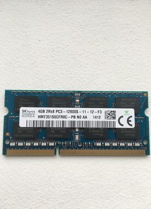 Оперативная память Hynix SO-DIMM DDR3-1600 4GB