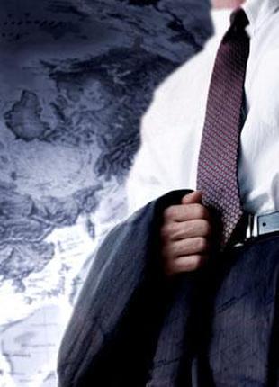 Регистрация  ФОП, предпринимателей ( Единый налог )