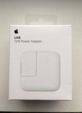 Сетевое зарядное устройство Apple 12W (MD836ZM/A)