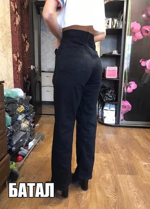 Стильные брендовые джинсы бойфренды на пышную красотку morgan