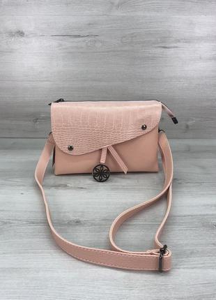 Женская сумочка клатч кросс-боди пудровая