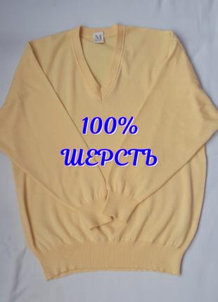 100% шерсть marz (нюанс)