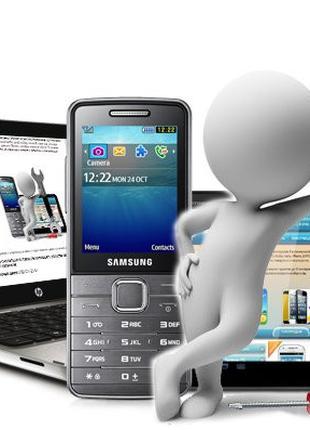 Ремонт компьютеров, ноутбуков, смартфонов, принтеров и другой тех
