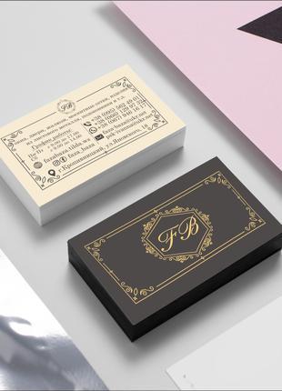 Печать, дизайн, полиграфия, визитки, печать на холсте