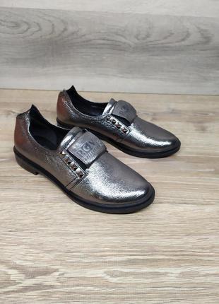 Кожаные женские туфли. натуральная кожа