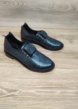 Женские кожаные туфли (натуральная кожа)