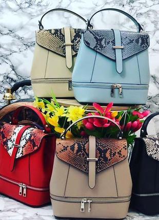 Кожаная сумка-рюкзак с модным принтом