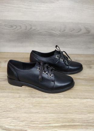 Женские кожаные туфли 37 р