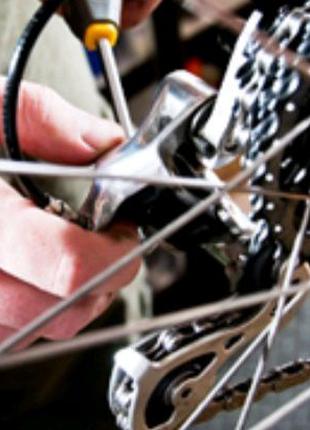 Роблю невеликий ремонт велосипедів.