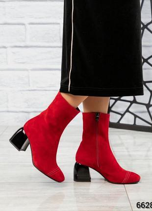 ❤ женские красные весенние демисезонные замшевые ботинки ботил...