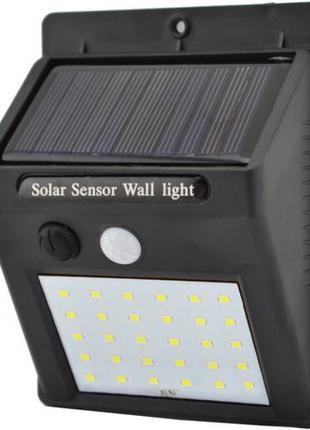 Светильник с датчиком движения и солнечной панелью UKC 609-20