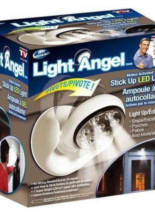 Беспроводной LED светильник с датчиком движения Light Angel