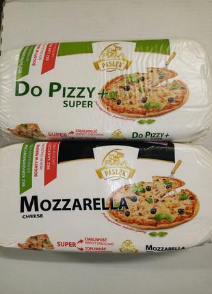 Сир до піци!