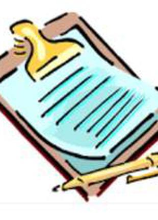 Написание сочинений, стихов и текстов