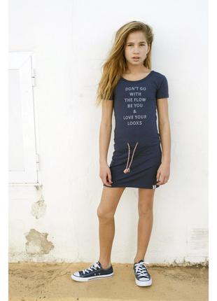 Looxs revolution платье