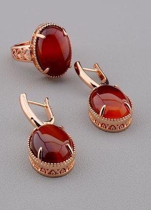 Серьги+кольцо 'pataya' сердолик (позолота 18к) 0697530