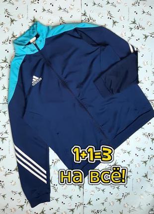 🎁1+1=3 фирменная олимпийка олимпа спортивная куртка adidas ори...