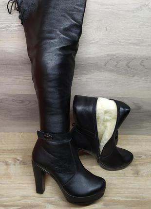 Зимние кожаные сапоги 37,40 р (новые, натуральная кожа)