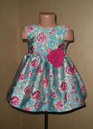 Нарядное платье на 2года, с пышным низом