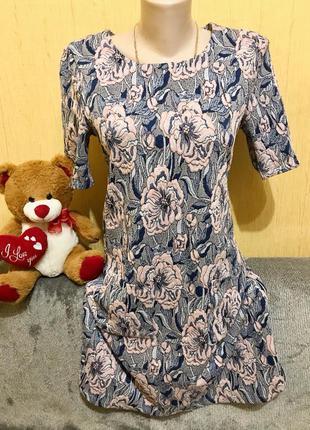 Платье для дома/дачи