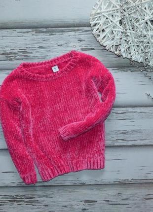 7 лет велюровый свитер шенилл tu