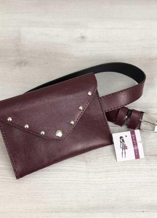 Женская сумка на пояс бордового цвета, поясная сумка клатч