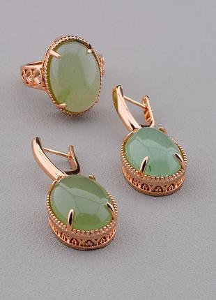 Серьги+кольцо 'pataya' нефрит (позолота 18к) 0697470
