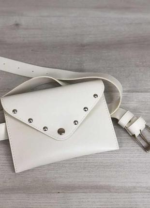 Женская сумка на пояс белого цвета, поясная сумка клатч