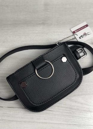 Женская сумка на пояс черного цвета, поясная сумка