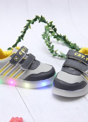 Светящиеся кроссовки для мальчика