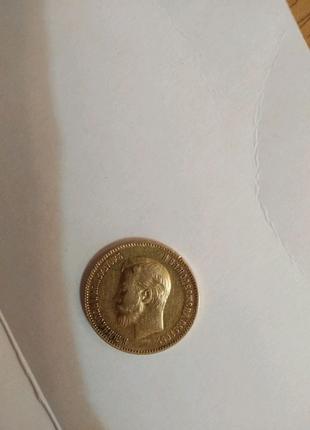 10 золотих рублів 1902 року