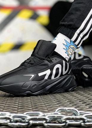 Мужские кроссовки adidas yeezy boost 700 black