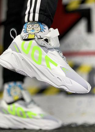 Adidas yeezy boost 700 white green