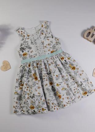 Платье на 7-8 лет, рост 128 см